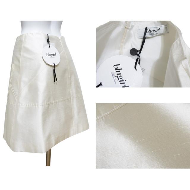 新品ブルーガールblugirlシルクシャンタン 台形スカート 白 #38