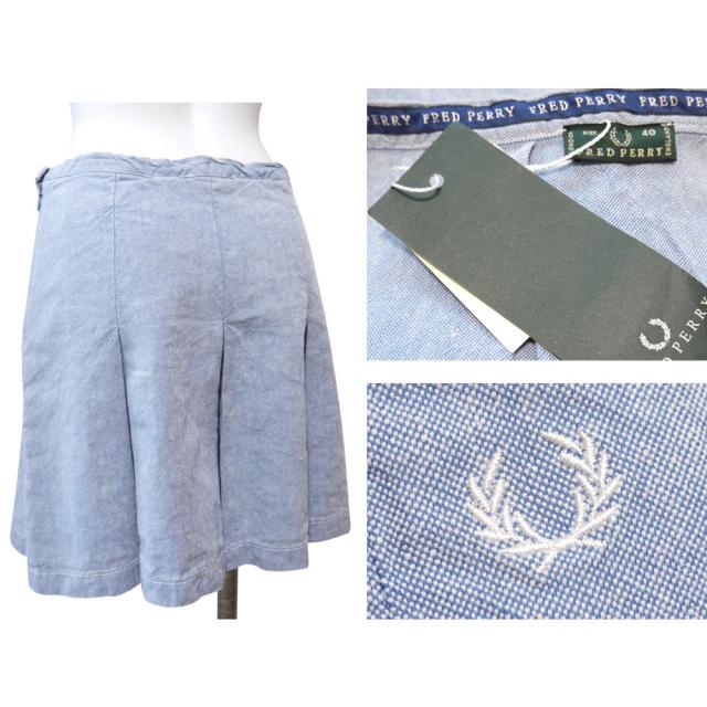 フレッドペリー プリーツスカート ブルー #40 FRED PERRY