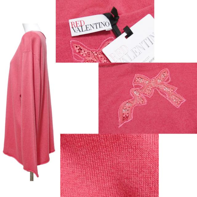 レッドヴァレンチノ ボートネック 超ゆったり シルク混カシミアセーター(チュニック) ピンク #XS RED VALENTINO