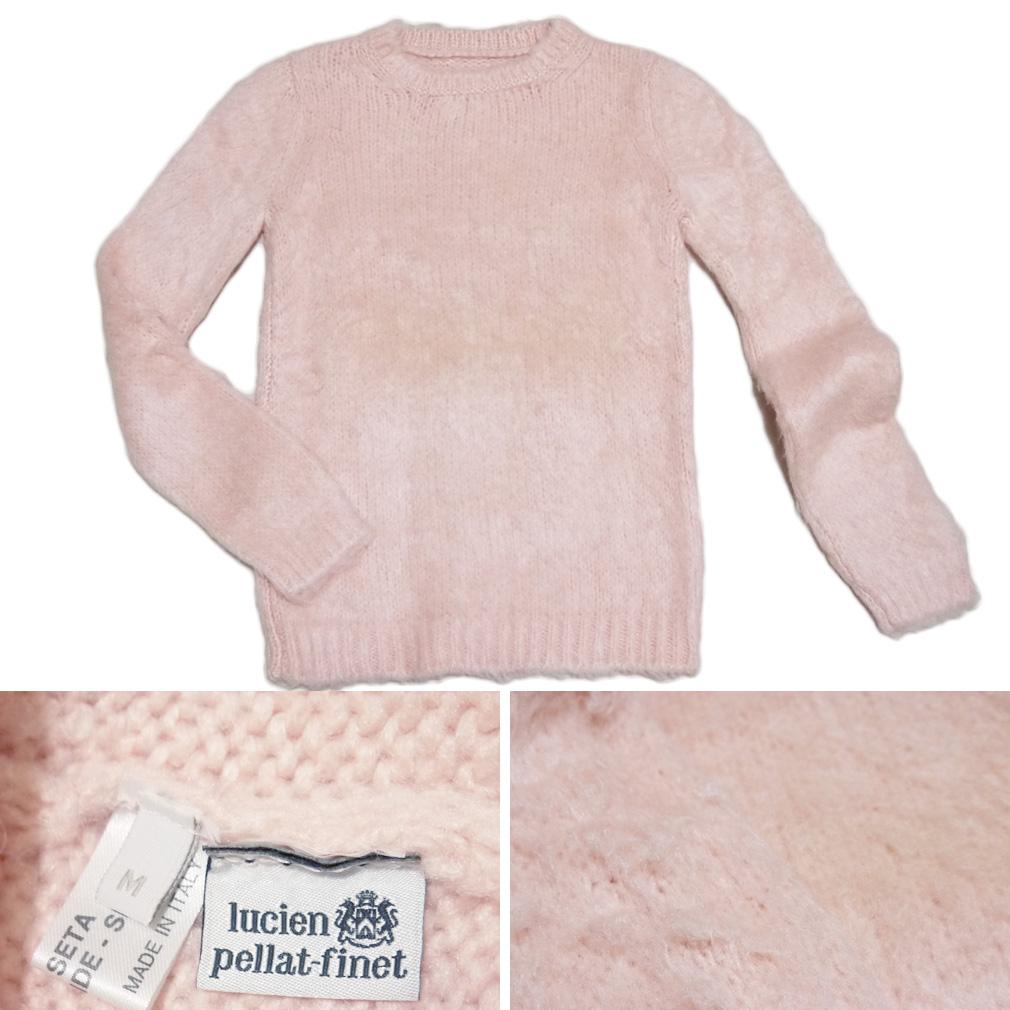 ルシアンペラフィネ シルク100% ふわふわセーター スカル ピンク #M lucien pellat-finet
